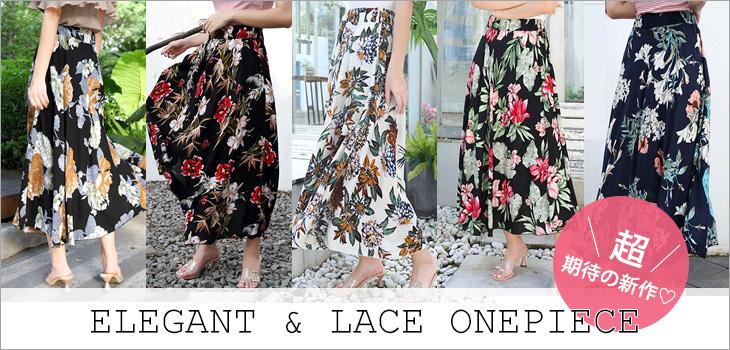 全10色欲しい!雰囲気のある花柄のロングスカート★