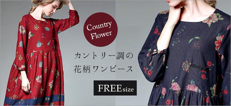 大人カントリーな花柄ワンピース☆ゆったり着られる《ミニョンイージーライフ》★