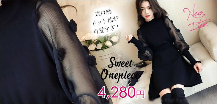 小悪魔Sweet☆ドットの透け袖が可愛いフレアワンピース★