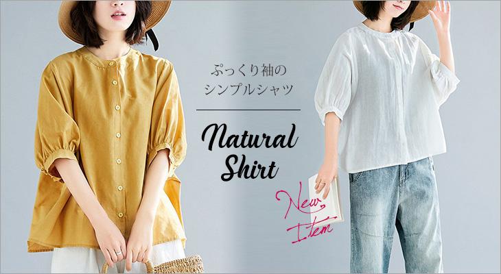 ぷっくり袖のシンプルシャツ☆ゆったり着られる《ミニョンイージーライフ》★