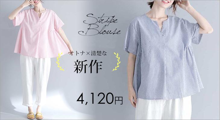 e2936250d8a5b 大きいサイズレディースファッション専門店 ミニョン