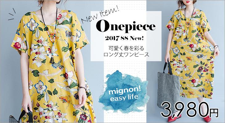 女性らしい花柄ロングワンピース☆ゆったり着られる《ミニョンイージーライフ》★