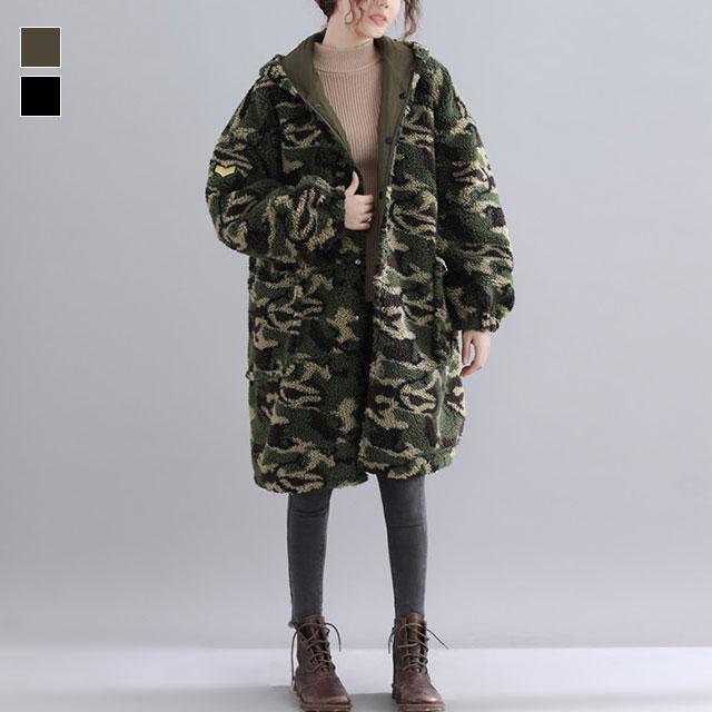 リバーシブルの迷彩ボアコート☆ゆったり着られる《ミニョンイージーライフ》★