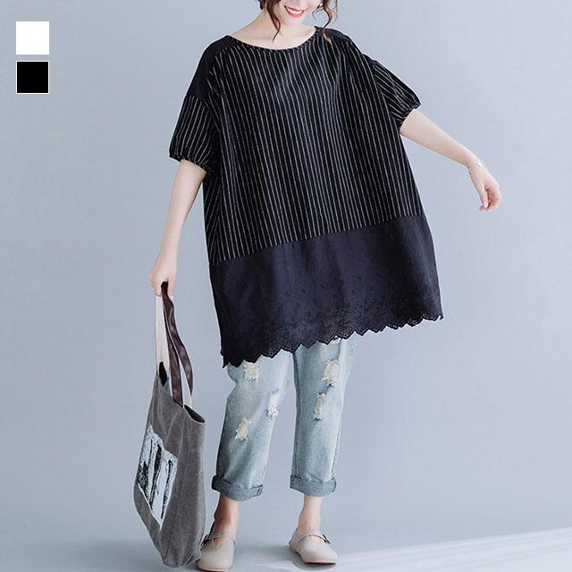 コットンレース裾のストライプチュニック☆ゆったり着られる《ミニョンイージーライフ》★
