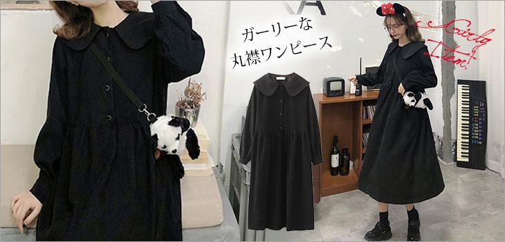 レトロ&ガーリー♪襟付きコーデュロイワンピース★