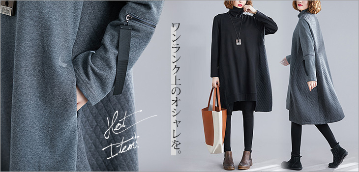 キルティング切替のチュニックワンピ☆ゆったり着られる《ミニョンイージーライフ》★